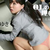 Caribbeancom 050916-157 - Miyuki Ojima - Free Asian Porn Movie