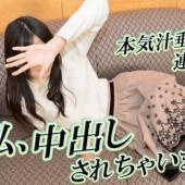 Gachinco gachi1099 GACHINCOCOM Japanese Amateur Girls MAYUKO