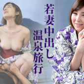 Caribbeancom 100615-989 - Runa Hagawa - Jav HD Uncensored
