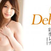 Caribbeancom 051113-335 - Rena Saiki - Debut Vol.6