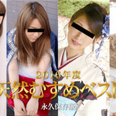 10musume 010317_01 Best Permanent Preservation Edition 2017