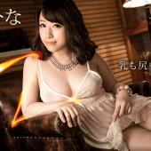 HEYZO 1368 New 2017 Hina Hoshizaki Hot Booty Busty Babe