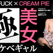 Heyzo 0190 Tsubasa Aihara Sky Angel Vol.127 part 2 Jav Uncensored