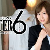 Heyzo 1347 Aona Kozue After 6 Jav Dvd- I want you to insert Zubi!