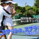 Heyzo 0154 Saki Aikawa Intimate Tenis Lesson with a Sexy Coach