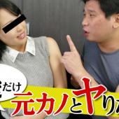 Heyzo 1345 Mariko Yamazaki Making Love with Ex-Girlfriend
