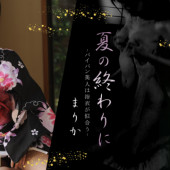 Heyzo 0129 Marika an Affair at the End of Summer -a Shaven Beauty in a Yukata-