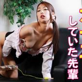 Heyzo 1332 Hikaru Kurokawa Sexy Overtime Work in Office