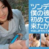 Heyzo 0218 Miu Tsukishima Private to contact! The home dating piping hot amateur couple Gekisha