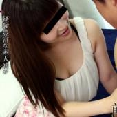 [Heyzo 1308] Sara Maehara First Time Sex with a Naughty Girl