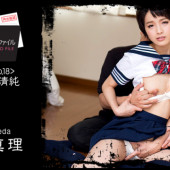Heyzo 1298 Mari Haneda - After school Pretty file No.18 ~ disturbed innocent