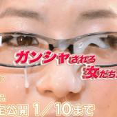 Gachinco gachi 1084 KAHO Japanese Amateur Girls walk - girls being gunshot 11