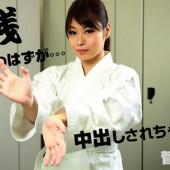[Heyzo 1268] Mirai Kanno Dirty Self-Defense Lesson