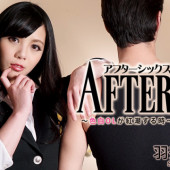 [Heyzo 1264] Suzu Hanami After 6 -Office Lady Gets Excited in Bed