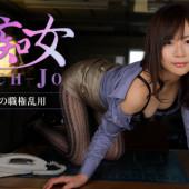 [Heyzo 0852] Abuse-of Yoshi ~ beauty boss - Asuka Kyono Jav Uncensored Tubes