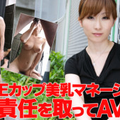 [Heyzo 0363] Yuka Ayachi E-Cup Manager Take Responsibility For Unexpected Cancellation