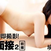 [Heyzo 0709] Minami Sakaida Intercourse in an AV Interview Ep.2 -Part1