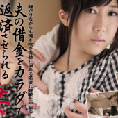 [Heyzo 0237] Noa Imai a First-Rate Young Wife's Cry for Your Forgiveness