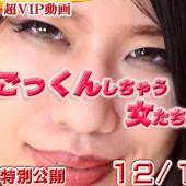 Gachinco gachig243 Ai - Jav Porn Streaming