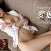 [Heyzo 0912] Miria Hazuki Hottie in a Men's Dorm - Japan XXX Videos Online