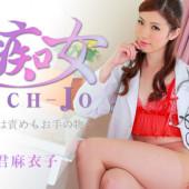 [Heyzo 0863] Maiko Saegimi Bitch-jo -Sexy and Dirty Legs
