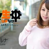 [Heyzo 0860] Luna Sex Heaven - Creampied Tons - Jav Uncensored Online