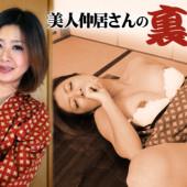 [Heyzo 0839] Miku Natskawa Naughty Job at a Hotel - Japan Sex Videos