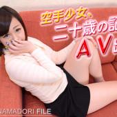 Gachinco gachi923 Manami - Asian Porn Streaming
