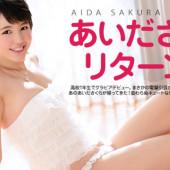 [Heyzo 0302] Hatsuura! During Sakura Returns - Aida Sakura - Japan Uncensored Videos