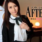 [Heyzo 0792] After 6 to Bichichi sensitivity good to - Maya Kato - Japan XXX Videos