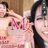 Gachinco PPV 1084 Keiko woman volunteered Special Edition