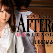 [Heyzo 1048] After 6 to amorous finest beauty OL - Yui Hatano - Uncensored Videos