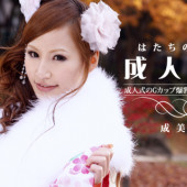 [Heyzo 0223] Yukina Narumi Look at My Adult Body -Peeking in the Messy Kimono-