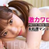 [Heyzo 0328] Mai Misato Explore Cutest Lolita's Wet Pussy