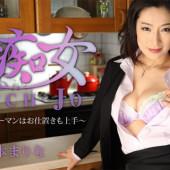 [Heyzo 0805] Marina Matsumoto Bitch-jo -Dirty Punishment by a Hot Sales Superstar-