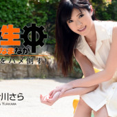 [Heyzo 0936] Defeat Saddle the thrilled Namachu ~ legs beautiful woman! - Yurikawa Sara