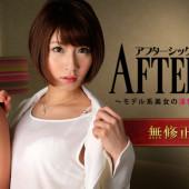 [Heyzo 0970] After-6 to model system babe - Risa Mizuki
