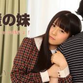 [Heyzo 1231] Mai Araki Secret Sensual Sex with a Cutie