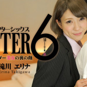 [Heyzo 0904] After 6 to the back of the face - of pure slender babe - Takigawa Elina