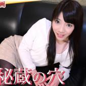 Gachinco gachip302 Yuri - Asian Porn Online