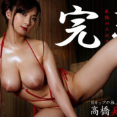 [Heyzo 0533] Ripe glamorous body-stick soggy petals - Mio Takahashi