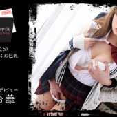 [Heyzo 0565] Fluffy big tits - and after school Pretty file No.5 ~ transparent whitening