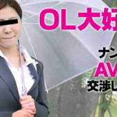 [Heyzo 1061] Aya Natsume AV Shoot with a Sexy Office Lady