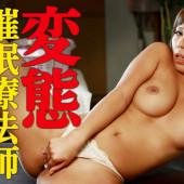 [Heyzo 1148] Sara Saijo Hypnotist Puts Hottie in a Sex Trance
