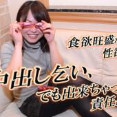 Gachinco gachi950 Hiroko - Japanese Porn Movies
