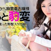 [Heyzo 0330] Muttsurisukebe tail brought back the way of the princess - Ono Maria