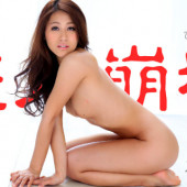 [Heyzo 0812] Beauty collapse - Aoi Mizuno