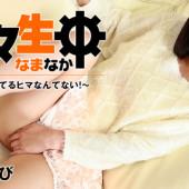 [Heyzo 1125] Akubi Yumemi Sex Heaven -Multiple Creampies for Akubi-