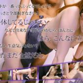 [Heyzo 0003] Reika Kitahara Judicial Scrivener's Lusts for Flesh