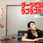 [Heyzo 0054] Asami Nanase(Kurumi Ayasaki) Let Darts Decide Where to Have Sex